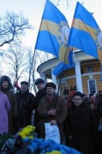 Українська партія вшанувала пам'ять Героїв Крут