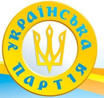 Офіційна заява Української Партії з приводу ганебних законів Порошенка