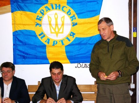 VIII-й черговий З'їзд Української партії